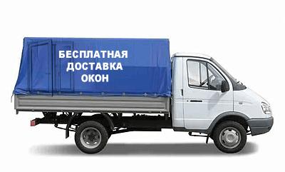 доставка1