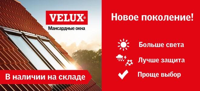 banner-VELUX-660x300